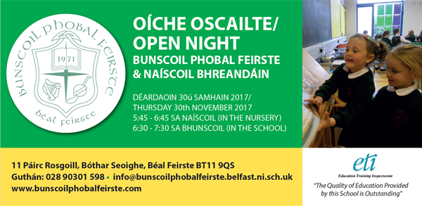 Oíche Oscailte/Open Night 2017