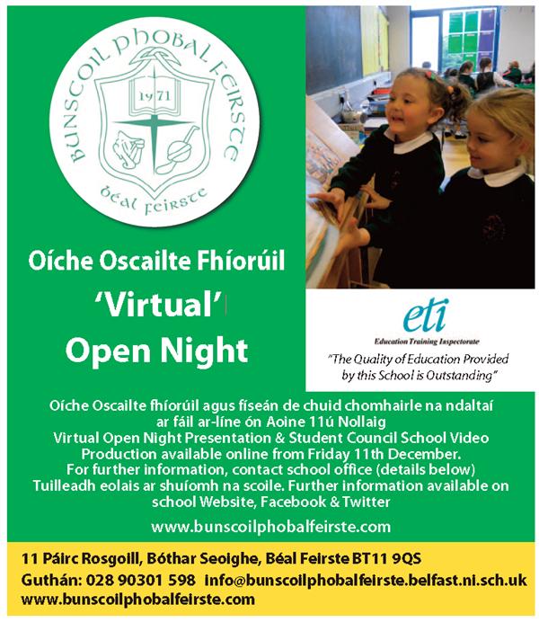 Turas Fíorúil. Virtual School Tour by Student Council